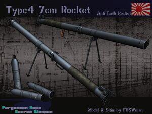 Type 4 70mm
