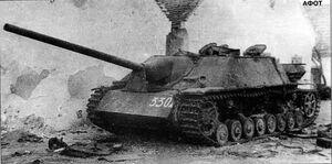 Jagdpanzer IV70V photo