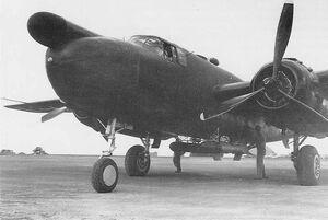 B-25J real