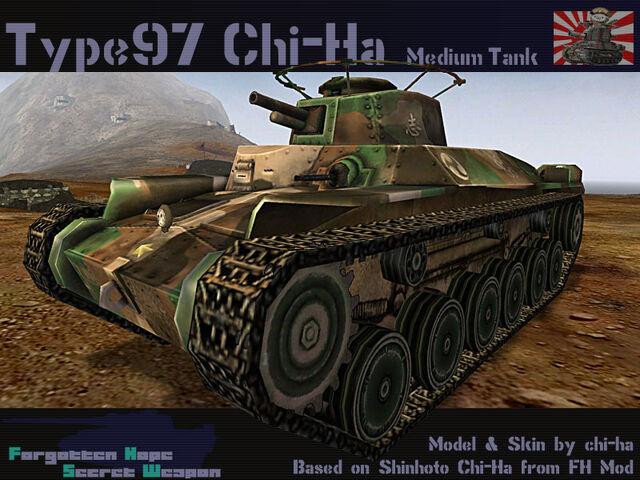 File:Type 97 Chi-Ha.jpg