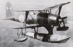 Mitsubishi F1M2 Rei-Kan