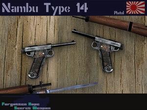 Nambu Type 14