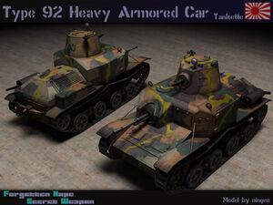 Type 92 Jyu-Sokosha