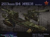 203mm B4
