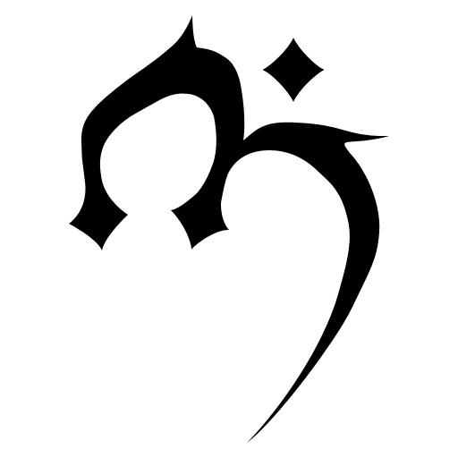 Melchiah Clan Insignia