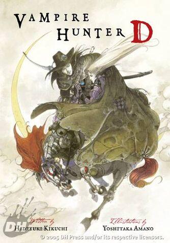 File:Vampire Hunter D 1st Novel Cover.jpg