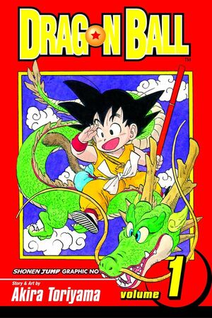 Official Dragon Ball Cover