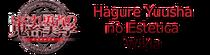 Hagurewiki-wordmark