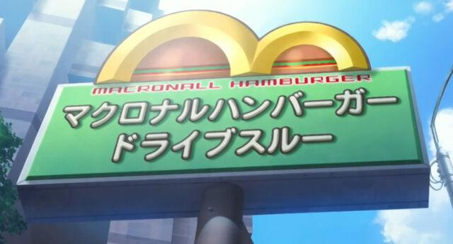 File:MacRonallHamburger.jpg