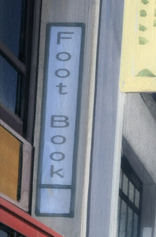File:FootBook.jpg