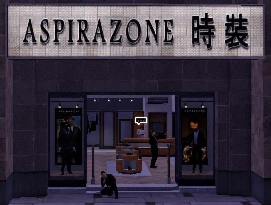 File:Aspirazone.jpg