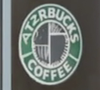 File:Portal Atzrbucks.png