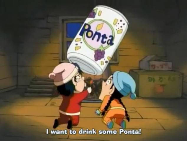 File:Ponta2.png