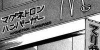 Magnetron Burger