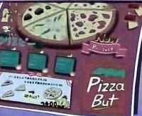 PizzaBut
