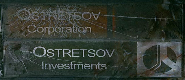 File:OstretsovCorp.jpg