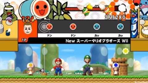 Taiko no Tatsujin Wii Ketteiban - New Super Mario Bros