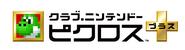 Picross Plus title