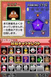 YakumanDS Characters