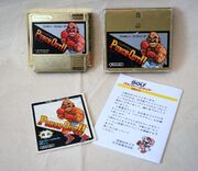 Punch-Out Gold