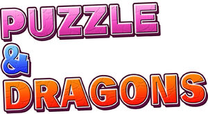 A puzzle and dragon
