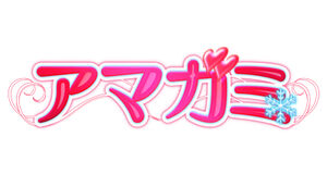 Amagami logo