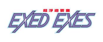 Exed exes logo