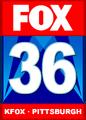 KFOX 36 2013 Logo
