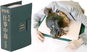 SleeperBook23