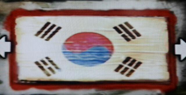 File:South Korea Flag.jpg