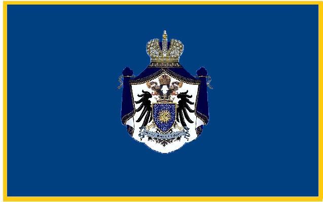 File:Flag-principato-doriente.jpg