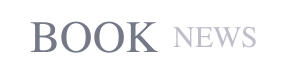 File:Booknews1.png