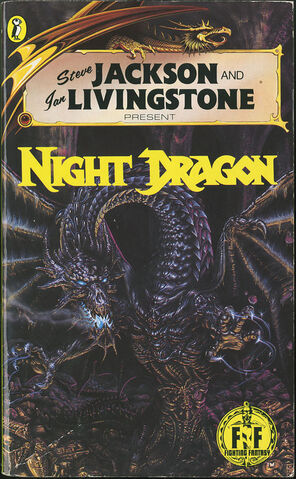 File:FF52 Dragon No Foil.jpg