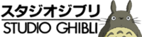 Studio Ghibli Wordmark