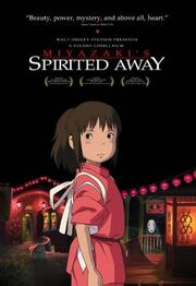 250px-Spirited away.jpg