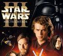 Звёздные войны: Месть ситхов (III)