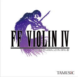 File:FF Violin IV.jpg