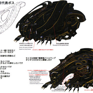 Concept art of Barthandelus's first form.