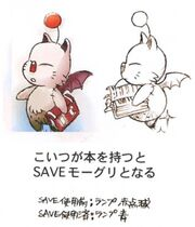 Moogle Save FFIX Art.jpg