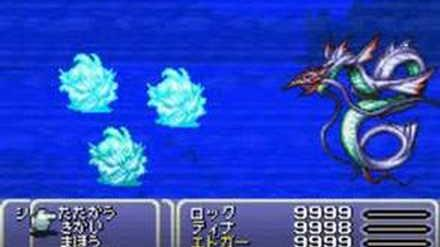 Final Fantasy VI Advance Esper - Leviathan