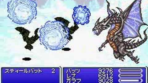 Final Fantasy V Advance Summon - Bahamut