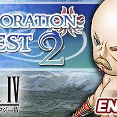 <i>Final Fantasy IV</i> Collaboration Quest 2.