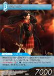 Queen card 2