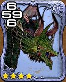 600c Tiamat