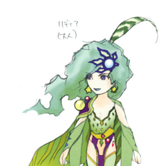 Akira Oguro concept art of adult Rydia (DS).