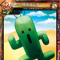 Cactuar's card in <i>Lord of Vermilion III</i>.