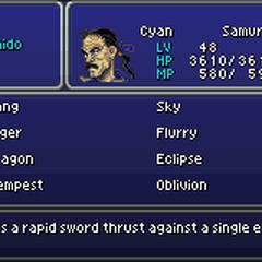Cyan's Bushido menu (GBA).