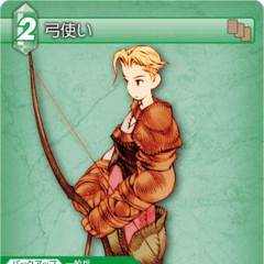 Trading card of a male Archer.
