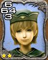 295a Aria
