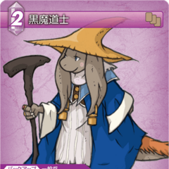 Nu mou Black Mage from <i>Tactics Advance</i>.